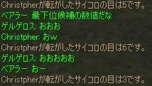 20070114141112.jpg