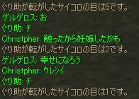 20070114141126.jpg