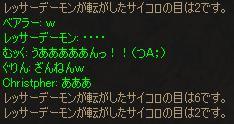 20070114141228.jpg