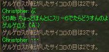 20070114141237.jpg