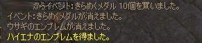Shot00112.jpg