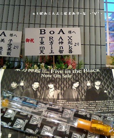 boacons-tv1.jpg