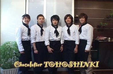 chocolatiertoho.jpg