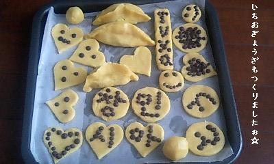 ton-cookies.jpg