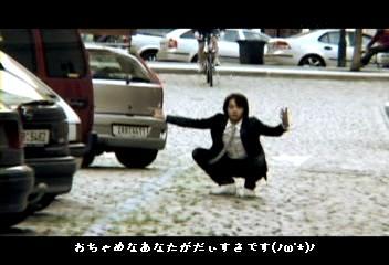 yuchun-birth5.jpg