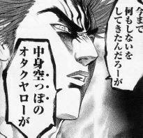 akiba081103
