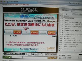 animero080831