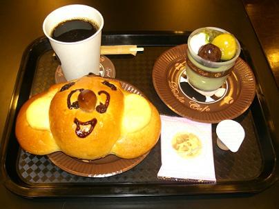 cafe081102-1