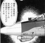 eagle080115-