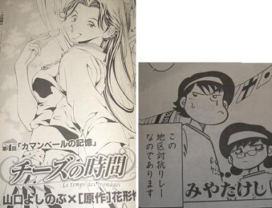manga081008-
