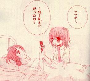 naisho071228-