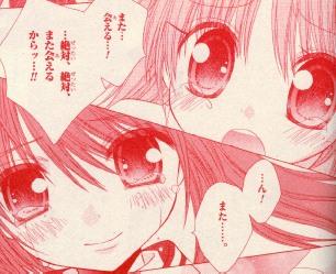 naisho080202-