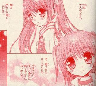 naisho080202-1