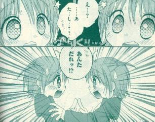 naisho080301-