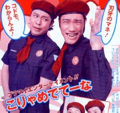 naisho080301-2