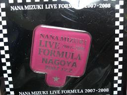 nana071202-
