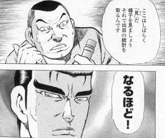 ninkyou07721-2