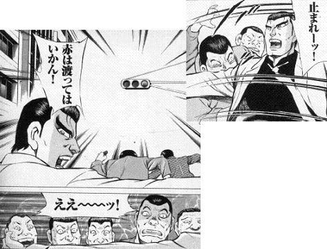 ninkyou07811-3
