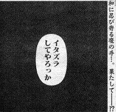 saki07520-3