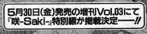 shinshi080502-