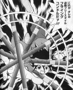 tsubasa081026-1