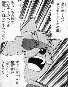 tsubasa081026-3