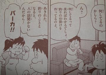 tsuri07902