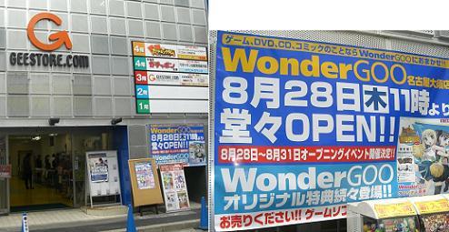 wonder0808134