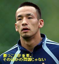 pt_nakata.jpg