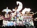 Disney;エレクトリカル1