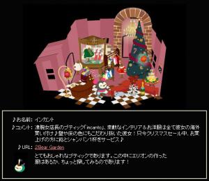 Happy new year号バルビレター08.1.11