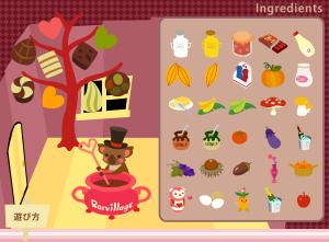 チョコレートクッキング