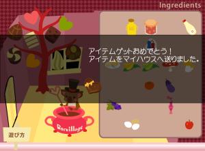 黄リボンチョコGET!!!