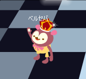 王様、現るっ!