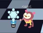 雪の結晶トロフィー♪