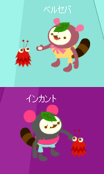たぬクマ&赤モジャ