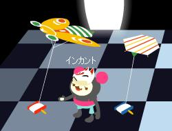 凧とキツネお面