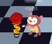 バラのトロフィー
