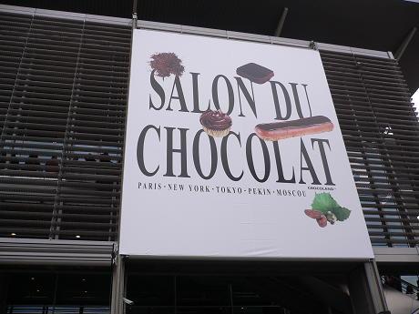 salon de chocolat10