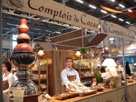 salon de chocolat105