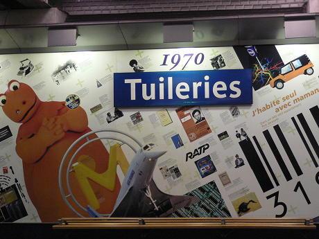 tuileries113