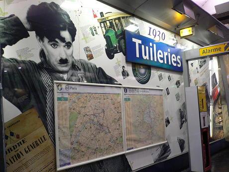 tuileries114