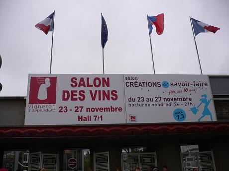 Salon des Vins111