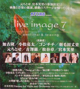 live image 7