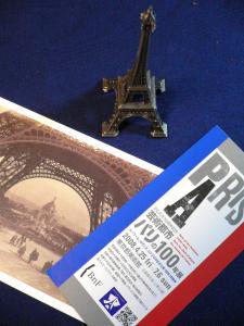 芸術都市パリの100年展