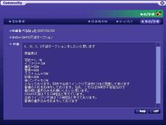 20070420012419.jpg