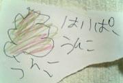 20080302190809.jpg