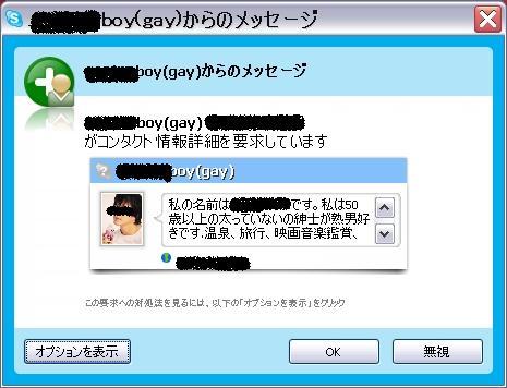20060517142051.jpg