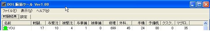 20060827072031.jpg