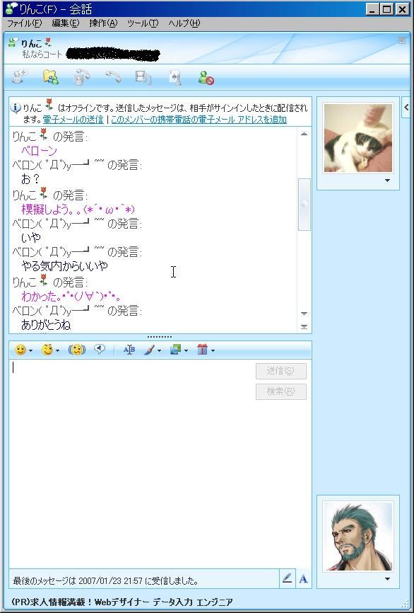 20070124005953.jpg